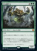 『予約販売』古の緑守り/Ancient Greenwarden(ZNR)【日本語】