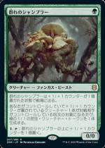 『予約販売』群れのシャンブラー/Swarm Shambler(ZNR)【日本語】
