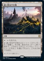『予約販売』這い回るやせ地/Crawling Barrens(ZNR)【日本語】