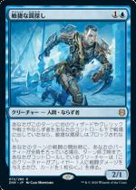 『予約販売』敏捷な罠探し/Nimble Trapfinder(ZNR)【日本語】