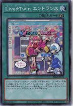 Live☆Twin エントランス【スーパー】DBGI-JP018
