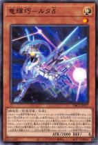 竜輝巧−ルタδ【ノーマル】DBGI-JP027