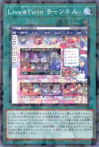 Live☆Twin チャンネル【パラレル】DBGI-JP019