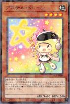 アステル・ドローン【パラレル】DBGI-JP039