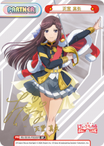SP 天堂 真矢