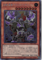 起動提督デストロイリボルバー【シークレット】WPP1-JP007