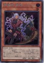 夢魔鏡の夢魔−イケロス【シークレット】WPP1-JP017