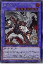 富炎星−ハクテンオウ【シークレット】WPP1-JP048