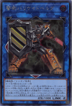 警衛バリケイドベルグ【シークレット】WPP1-JP065