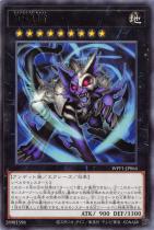 九魂猫【レア】WPP1-JP064
