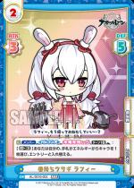 RRR 春待ちウサギ ラフィー