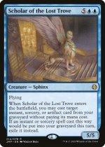 失われた宝物庫の学者/Scholar of the Lost Trove(JMP)【英語】