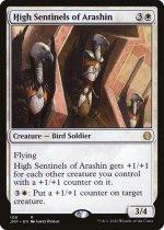 アラシンの上級歩哨/High Sentinels of Arashin(JMP)【英語】
