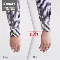 《Remake》袖カット (袖丈調整&カフス付)