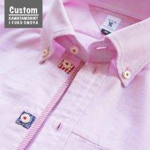 《Custom》ボタンパッチ