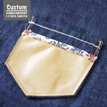 《Custom》レザーポケット+パイピング