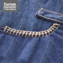 《Custom》ブランケットハンド刺繍
