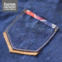 《Custom》レザー+パイピング+刺し子