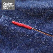 《Custom》かんぬき(手縫い)