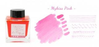 宮洋墨・にじますピンク
