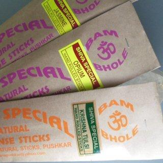 お香 インド線香  ステイック香 自然素材が原料 SHIVA SPECIAL リラックス ヨガ 浄化 ヒーリング