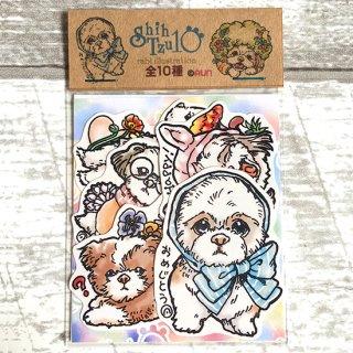 Dog Sticker Shih Tzu10 シーズーシール(10種類)