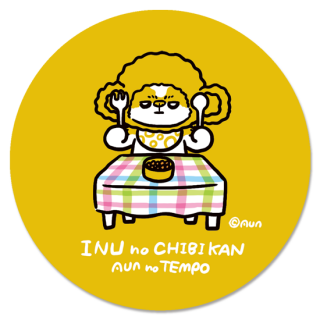 INU no CHIBIKAN マスタード<img class='new_mark_img2' src='https://img.shop-pro.jp/img/new/icons1.gif' style='border:none;display:inline;margin:0px;padding:0px;width:auto;' />