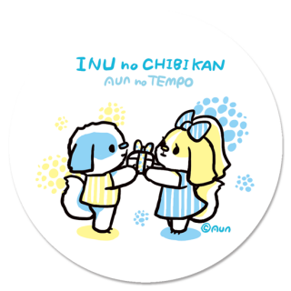 INU no CHIBIKAN ホワイト<img class='new_mark_img2' src='https://img.shop-pro.jp/img/new/icons1.gif' style='border:none;display:inline;margin:0px;padding:0px;width:auto;' />