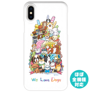 WE LOVE DOGS (スマホケース・プラスチックケース)<img class='new_mark_img2' src='https://img.shop-pro.jp/img/new/icons1.gif' style='border:none;display:inline;margin:0px;padding:0px;width:auto;' />