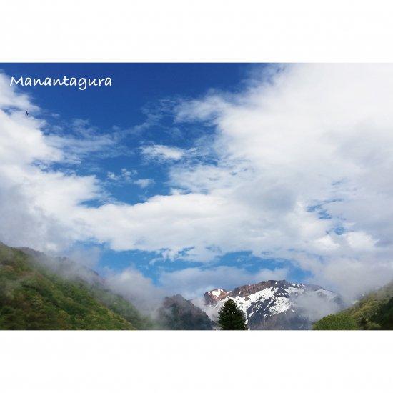 河童国「虹の谷」マナンタグラ