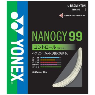 ガット+張替工賃パック【NBG99ナノジー99】
