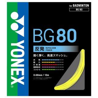 ガット+張替工賃パック【BG80(イエロー)】