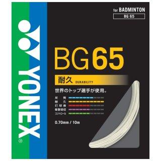 ガット+張替工賃パック【BG65】