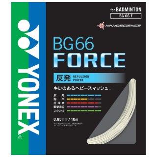 ガット張替工賃パック【BG66FORCE】