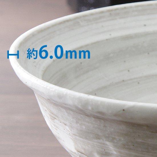 刷毛目粉引石目6.8丼 中華食器 ラーメン丼 業務用 らーめん丼 らーめん鉢 どんぶり 麺鉢 めん鉢 日本製 磁器 約21.5cm 定番 スタンダード 和風