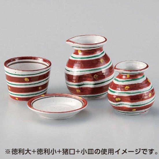 赤絵二色渦3.0小皿 10cm 和食器 そば徳利・そば猪口・薬味皿 業務用