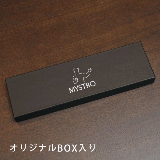 MYSTRO マイストロ (2本組) 麻の葉ライム・麻の葉ピンク