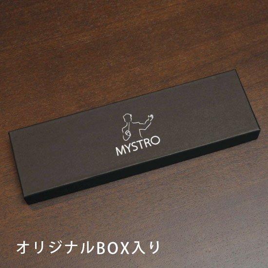 【数量限定・発売記念 フリーカップ プレゼントセット】 MYSTRO (2本組) 花園ブルー・花園ピンク