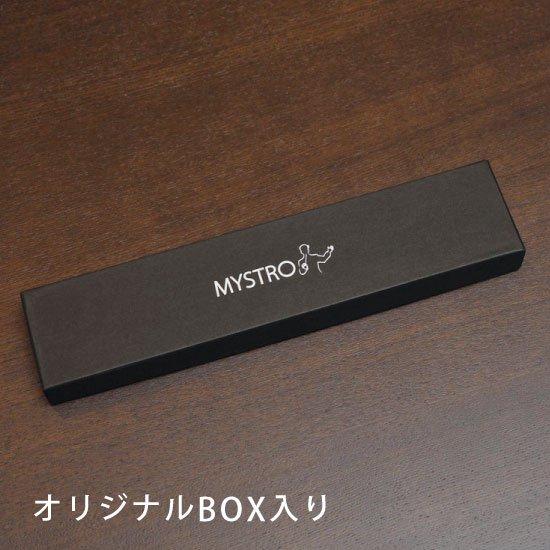 MYSTRO primo マイストロプリモ 黒唐草 オリジナルBOX入り 陶磁器ストロー 陶製ストロー 美濃焼ストロー