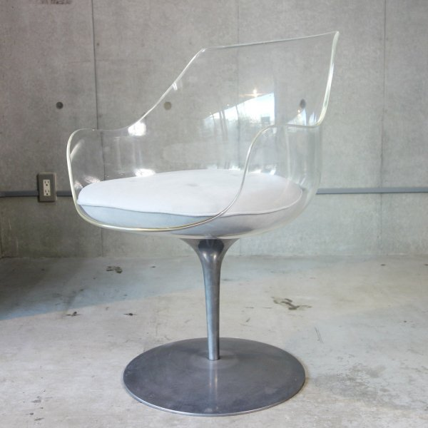 Champagne Chair (Swivel Base)