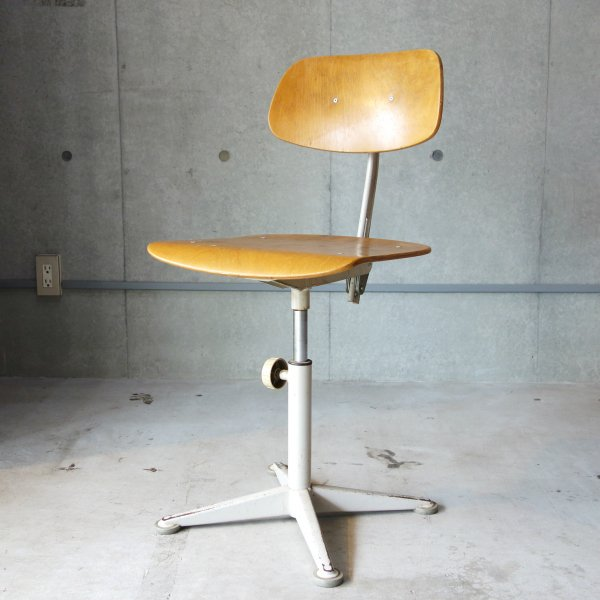 Adjustable Architect Desk Chair