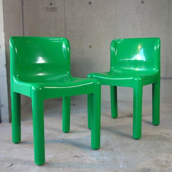 #4875 Chair