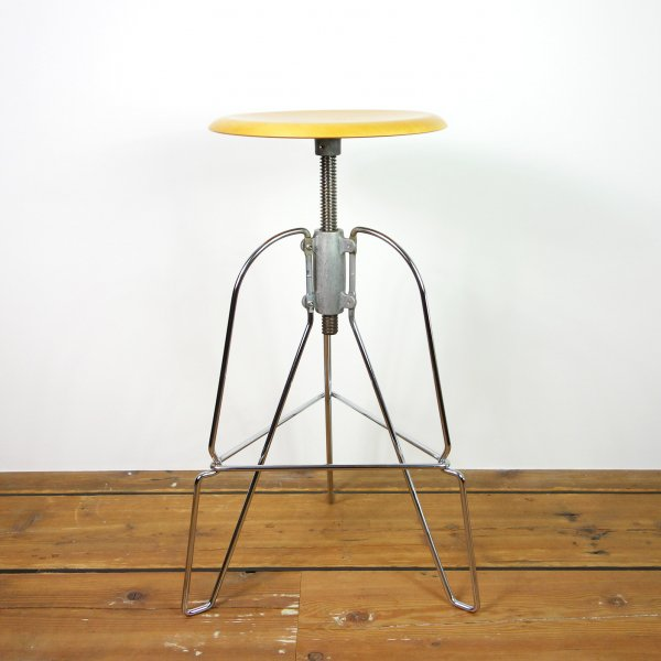 Covey Stool (Used)