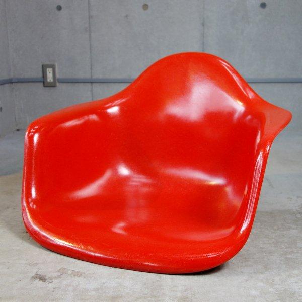Arm Shell / Crimson