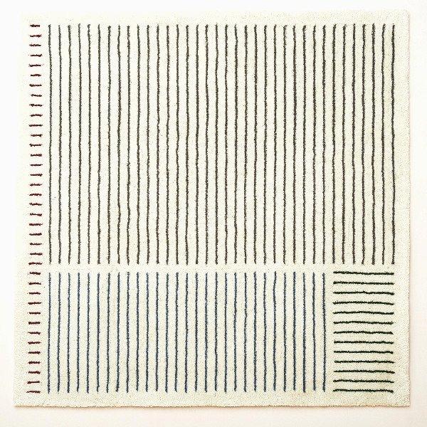 Max Bill Rug [quiet] 2000mm