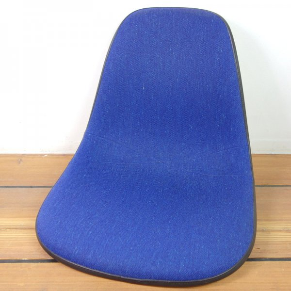 Side Shell / Fabric Blue