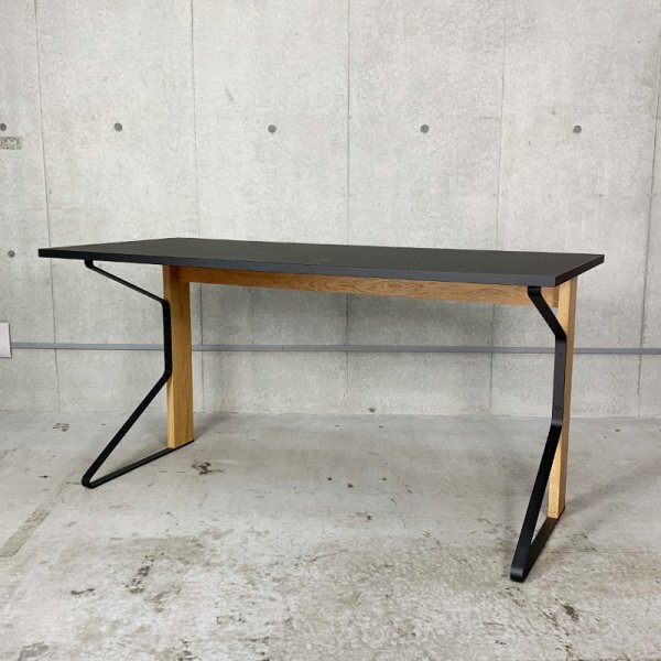 Kaari Desk (REB005)