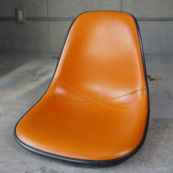 Side Shell / Naugahyde Orange