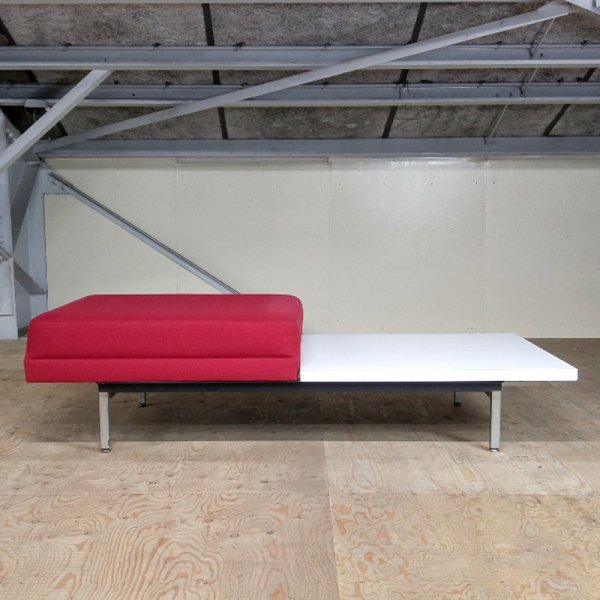 Modular Seating Group Bench
