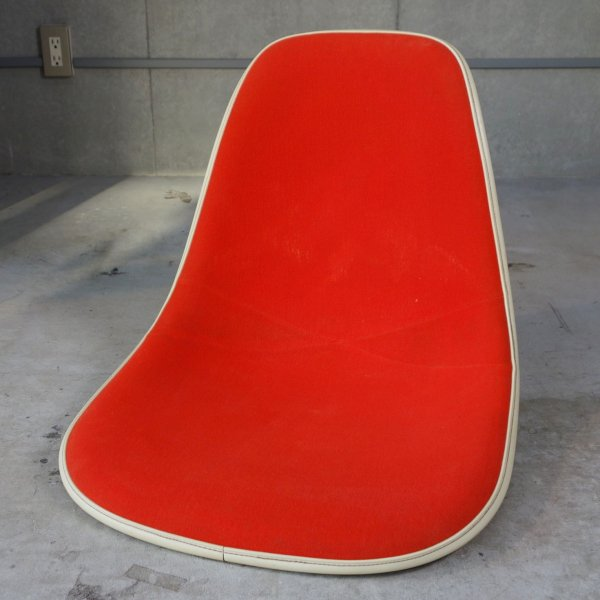 Side Shell / Fabric Red Orange